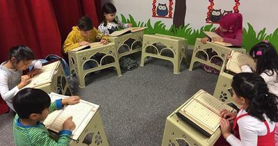 Almanya'da okul öncesi din öğretimi programı