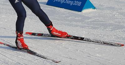 Kış Olimpiyatları'nda Almanya zirvede