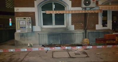 Ulm'da camiye saldıranlara hapis cezası