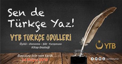 YTB Türkçe Ödülleri Yarışması düzenliyor